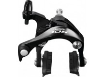 frein route Shimano 105  BR 5800