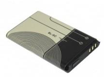 batterie de rechange lithium-ion 800mAh
