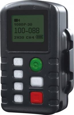 télécommande Wifi p. Rollei 6S/7S Wifi