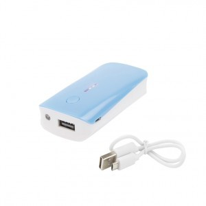 chargeur Powerbank HyCell  5200